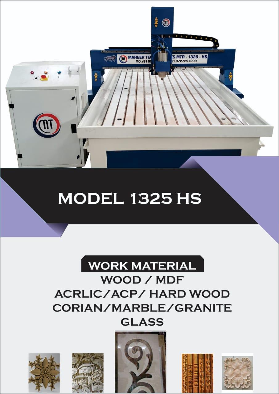 Maheer Technologies